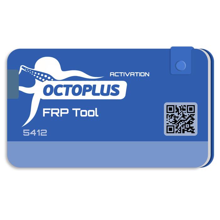 لایسنس اورجینال فعال ساز و اکتیو باکس OCTOPLUS مناسب حذف FRP