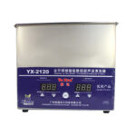 دستگاه التراسونیک بردشور یاکسون Yaxun YX-2120