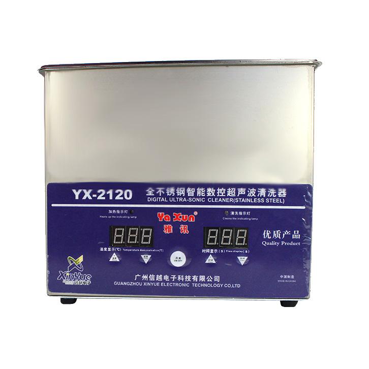 دستگاه التراسونیک بردشور یاکسون Yaxun YX-2120 مناسب تعمیرات برد موبایل