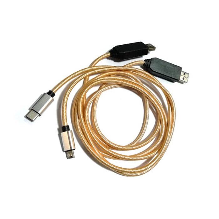 ست کامل کابل UART EFT مناسب سرویس دهی به گوشی های SAMSUNG