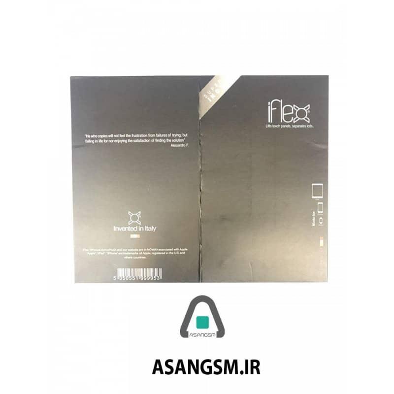 باز کننده فلزی مناسب جدا کردن ال سی دی گوشی های موبایل