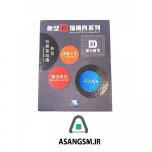 شابلون سه بعدی ۳D ایفون سری CPU A11