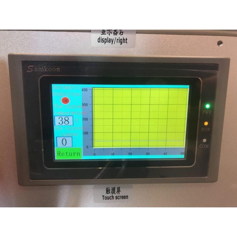 دستگاه EASYFIX YPJ09 مناسب تعویض فلت گوشی های موبایل