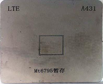 شابلون A431 مناسب آی سی رم مدیاتک MT6795 برد گوشی های موبایل