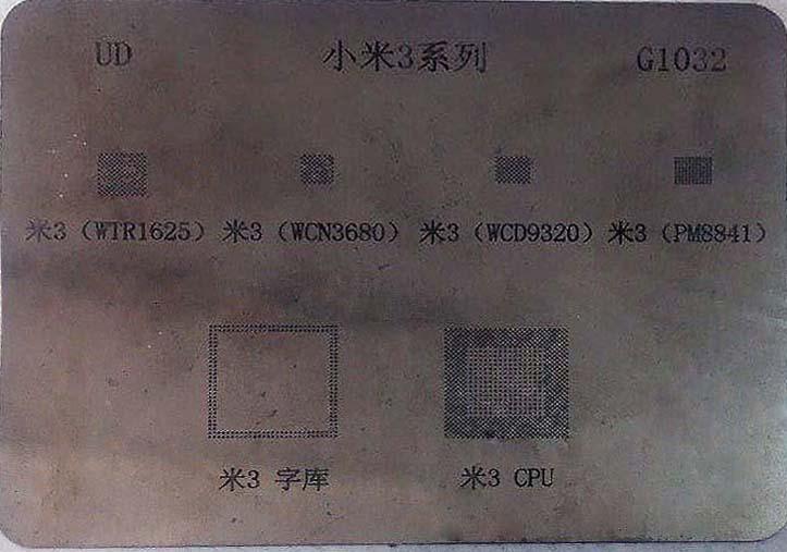 شابلون G1032 مناسب ریبال و پایه سازی آی سی های برد گوشی موبایل شیائومی ۳