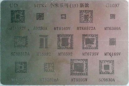 شابلون G1037 مناسب پایه سازی و ریبال کردن آی سی های برد گوشی موبایل