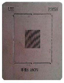 شابلون آی سی سی پی یو A8 CPU مناسب گوشی موبایل آیفون ۶ و +۶
