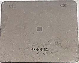 شابلون C05 مناسب پایه سازی آی سی تغذیه برد گوشی موبایل آیفون ۶S