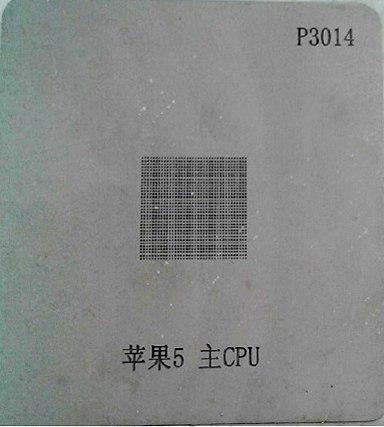 شابلون آی سی (cpu5)p3014