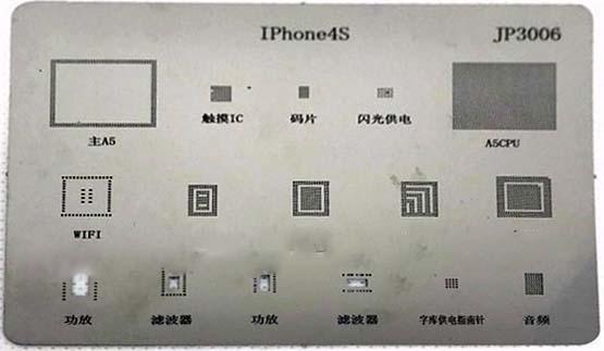 شابلون چند منظوره JP3006 مناسب آی سی های برد گوشی های موبایل آیفون ۴s