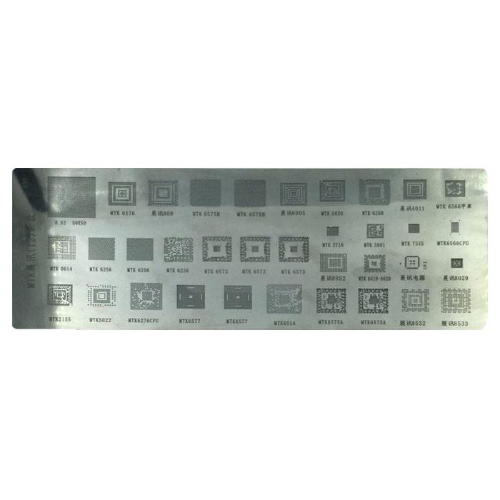شابلون آی سی MTK A90 همه کاره مناسب پایه سازی آی سی های برد گوشی موبایل