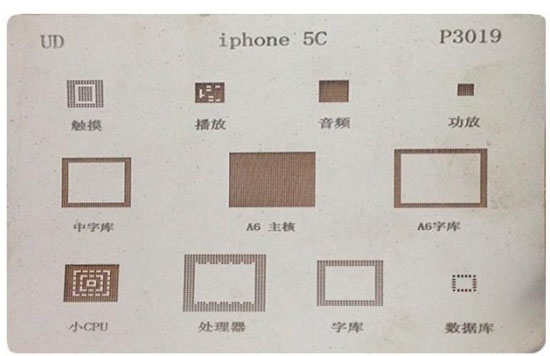 شابلون چند منظوره P3019 مناسب آی سی های برد گوشی موبایل آیفون ۵c