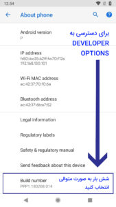 آموزش آنلاک و حذف قفل FRP و اکانت گوگل در گوشی های موبایل اندرویدی