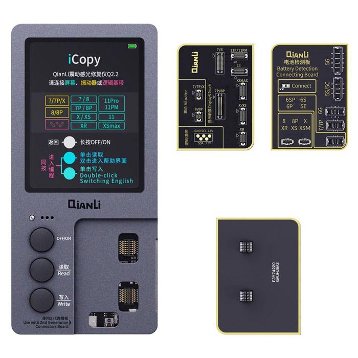 پروگرامر iCopy Plus 2.1 کیانلی پروگرام ال سی دی، باتری، موتور ویبره و بیس باند گوشی ایفون