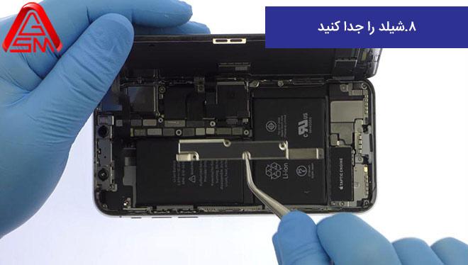 شیلد iPhone X