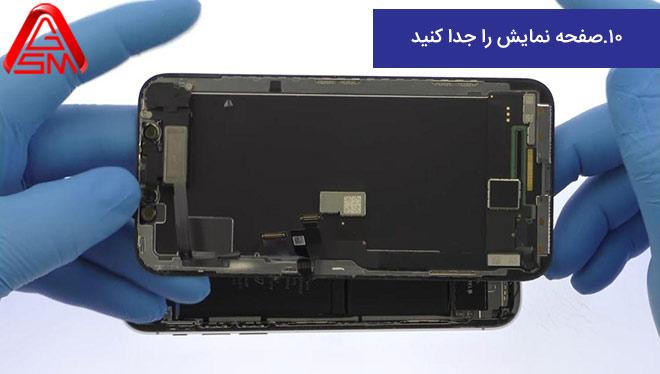 صفحه نمایش iPhone X