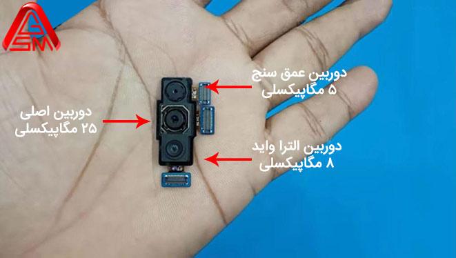 دوربین سهگانه سامسونگ Galaxy A50