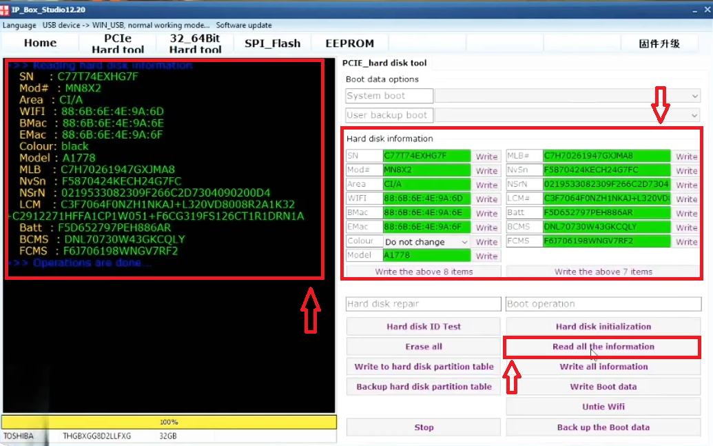 باکس IP BOX v3 و تعویض هارد