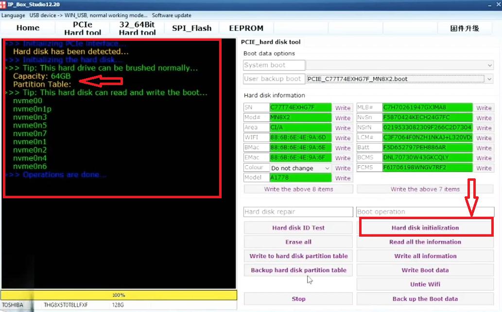 ارتقا هارد آیفون - باکس IP BOX v3