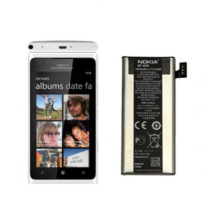 باتری گوشی نوکیا lumia 900