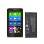 باتری Nokia 7.1