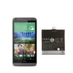 باتری اصلی گوشی اچ تی سی مدل HTC Desire 816 – B0P9C100