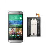 باتری اصلی گوشی اچ تی سی HTC One (M8) – BOP6B100