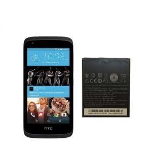 باتری اصلی گوشی اچ تی سی HTC Desire 526
