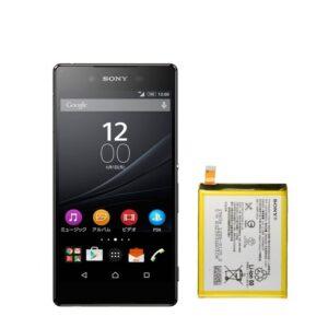 باتری اصلی سونی Sony Xperia Z4