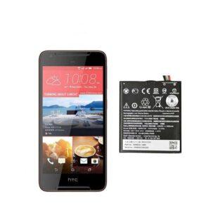 باتری اصلی گوشی اچ تی سی مدل HTC Desire 628 – B2PST100