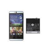 باتری اصلی گوشی اچ تی سی HTC Desire 826