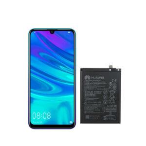 باتری گوشی Huawei P Smart 2019