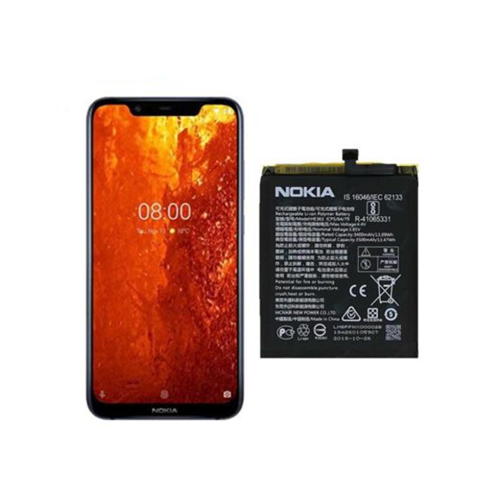 باتری گوشی نوکیا 8.1 (Nokia x7)