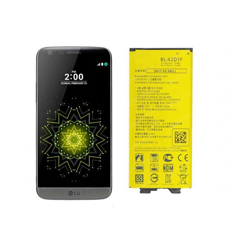 باتری گوشی ال جی LG G5 – BL42D1F
