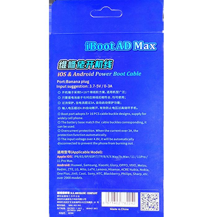 کابل پاور بوت Mechanic iBoot AD Max مناسب گوشی های آیفون و اندروید