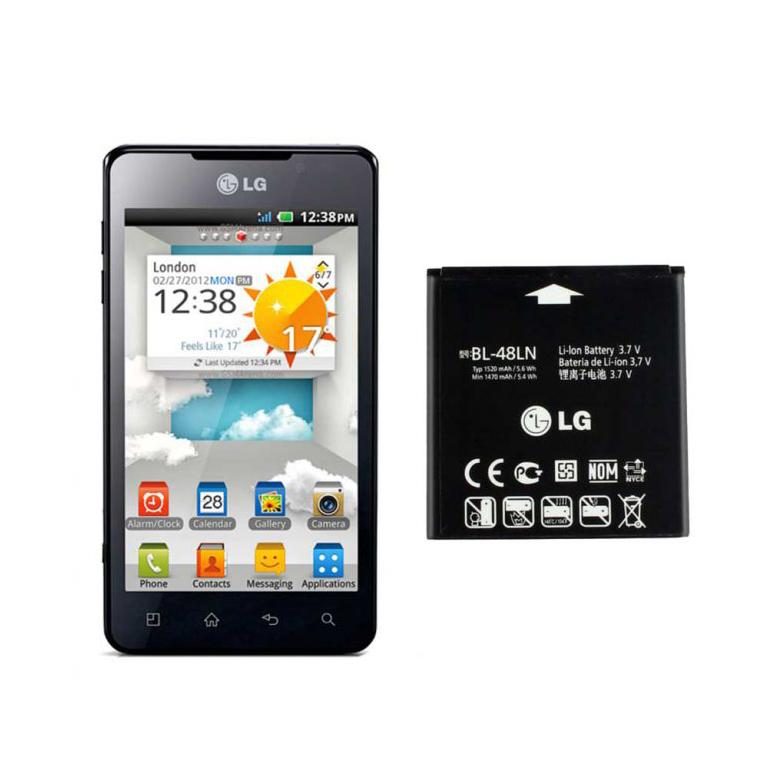 باتری گوشی ال جی Optimus 3D Max-P720