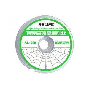 سیم جدا کننده گلس RL-059