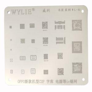 شابلون WL-61