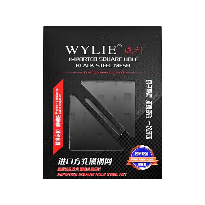 شابلون مشکی WYLIE MATE RS مناسب پایه سازی آی سی های برد گوشی موبایل