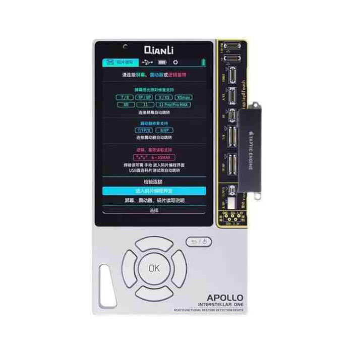 پروگرامر QianLi Apollo interstellar one مناسب جهت استفاده در تعمیرات موبایل